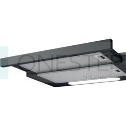 Вытяжка кухонная Elica Elite14 LUX BL/A/50