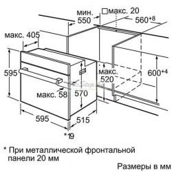 Купить духовой шкаф в http://onestep.by Bosch HBG 43T350R Минск