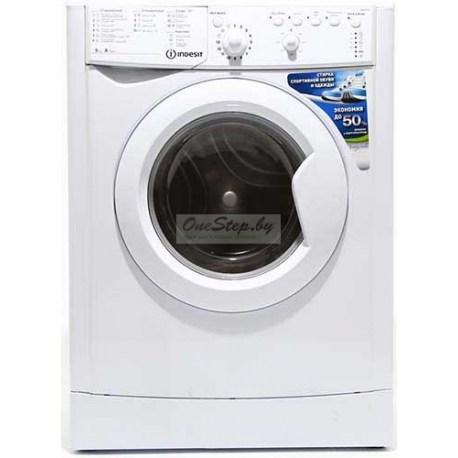 Купить стиральную машину Indesit IWSB 5085 (CIS) в http://onestep.by