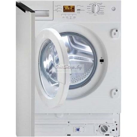 Купить стиральную машину в Минске, Beko WMI 81241