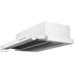 Купить вытяжку AKPO Light eco WK-7 50 в http://onestep.by