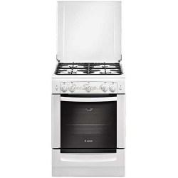 Кухонная плита Гефест 6100-01