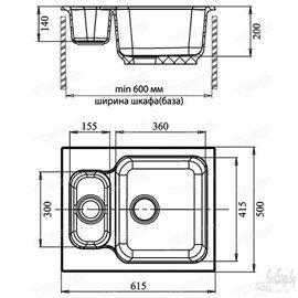 Врезная кухонная мойка GranFest GF - S615K песочная
