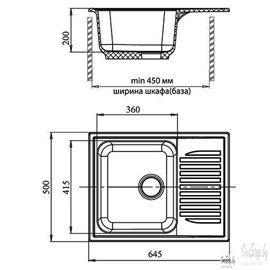 Врезная кухонная мойка GranFest GF - S645L красный марс