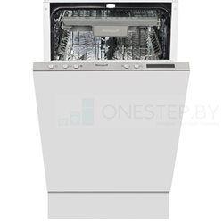Посудомоечная машина Weissgauff BDW 4138 D, загруженная посудой, купить в Минске, Беларусь