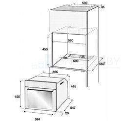 Электрический духовой шкаф Beko BCM12300X