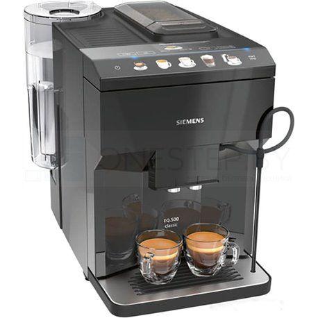Кофемашина Siemens TP501R09, купить в Минске