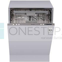 Посудомоечная машина Weissgauff BDW6073D