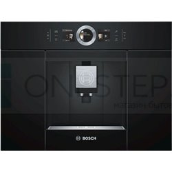 Встраеваемая кофемашина Bosch CTL636EB6
