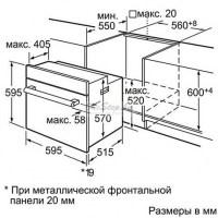 Духовой шкаф Bosch HBG 43T350R