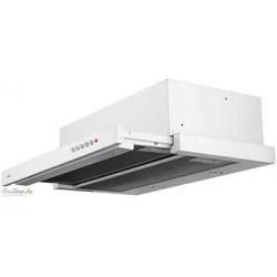 Купить вытяжку AKPO Light eco WK-7 50 в http://onestep.by