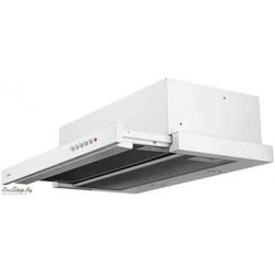 Купить вытяжку AKPO Light eco WK-7 60 в http://onestep.by