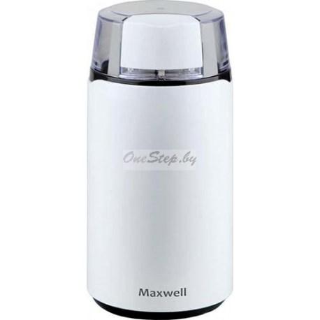 Кофемолка Maxwell MW-1703 купить в Минске, Беларусь