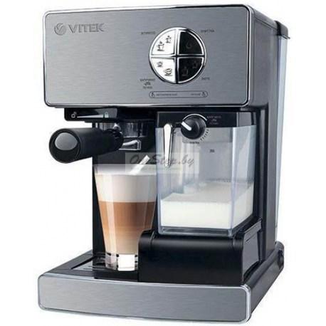Эспрессо кофеварка Vitek VT-1516 SR купить в Минске, Беларусь