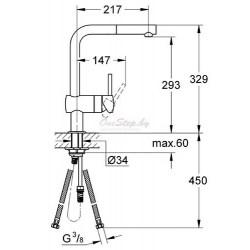 Однорычажный смеситель для кухни (мойки) Grohe Minta 32168000