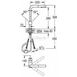 Однорычажный смеситель для кухни (мойки) Grohe Minta 30274000