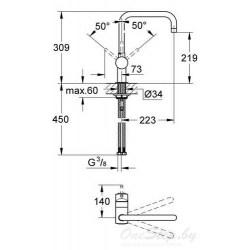 Однорычажный смеситель для кухни (мойки) Grohe Minta 32488000