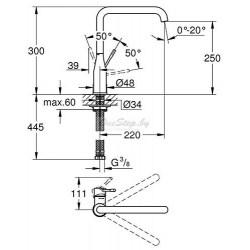 Однорычажный смеситель для кухни (мойки) Grohe Essence 30269000