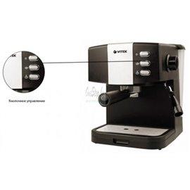 Эспрессо кофеварка Vitek VT-1523MC